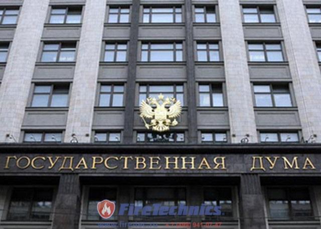 Противопожарные шторы в Государственной думе