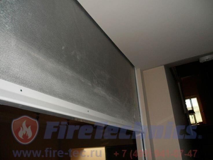 противопожарные шторы 120
