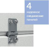надежность соединения панелей ворот