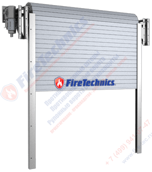 Рулонные противопожарные ворота