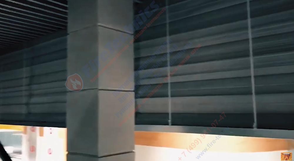 Противопожарная Штора, тип «Гармошка» на объекте