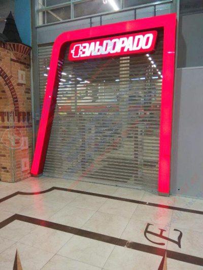 Рулонные ворота М80, перфорированные, для ГК Эльдорадо в Узбекистане