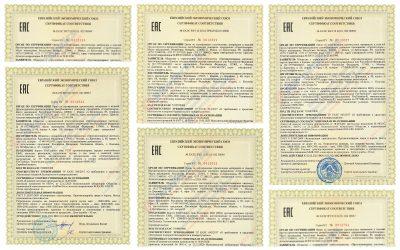 Сертификация по пожарной безопасности с 1.07.2021, Узбекистан